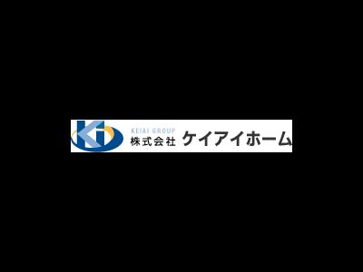 アパマンショップ不動産販売北長瀬店(株)ケイアイホーム