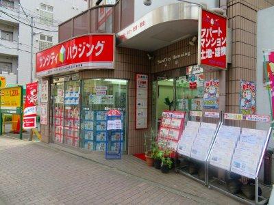 (株)サンシティハウジング本店