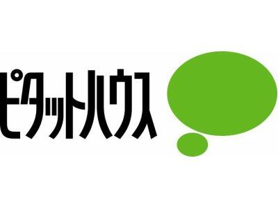 ピタットハウス西長堀店(有)アーバンコンフォート