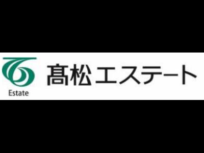 高松エステート(株)名古屋支店
