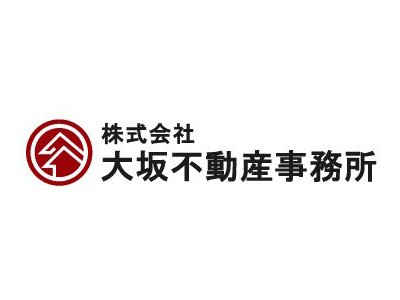 (株)大坂不動産事務所