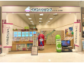 (株)Cozyイオンハウジング イオンモール大日店