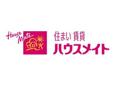 (株)ハウスメイトショップ幕張本郷店