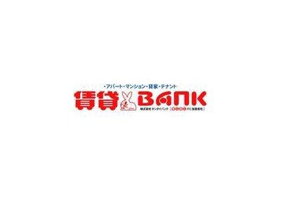 (株)チンタイバンク長野駅前店