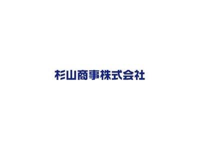 杉山商事(株)北口支店
