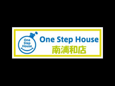 (株)ワンステップハウス南浦和店