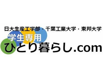 センチュリー21(株)京葉都市イマジン
