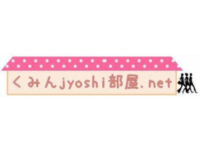 (株)くみん不動産