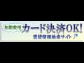 ハウジングセンター(株)あざみ野営業所