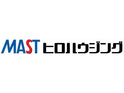 MAST(有)ヒロハウジング