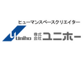 (株)ユニホー本社管理事業部