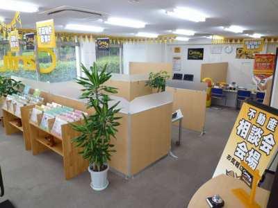 センチュリー21(株)横浜住宅情報センター
