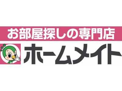 ホームメイトFC高松仏生山店(株)クローバー不動産